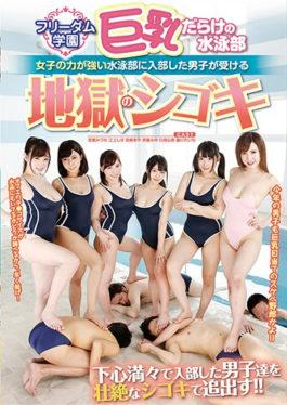AVOP-321 Freedom Gakuen Big Tits Swimming Department Full Of Girls Power The Girls Who Have Entered