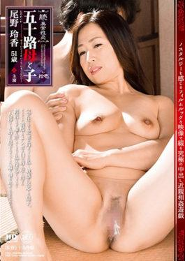 NMO-11 Continuation · Abnormal Sexual Intercourse Mother-in-law And Childs Picking Reika Ono