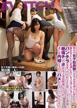 SW-456 studio SWITCH - Longing Of Women Employees 2 Was Hired To Live-custodian Of The Dorm I To Be