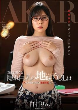FSET-680 studio Akinori - Sober Child OL Of Serious Likely Hiding Busty Of Sensitive Constitution Sp