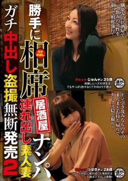ITSR-040 studio BIGMORKAL - Without Permission Out Aiseki Tavern Nampa Tsuredashi In Amateur Wife Ap