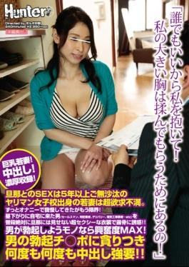 HUNTA-075 studio Hunter - Anyone From Good To Hugging MeMy Big Chest Is There In Order To Get Massag