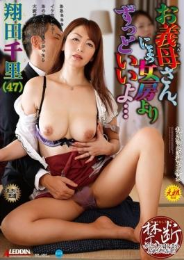 SPRD-837 studio Takara Eizou - Your Mother-in-laws, By Far Better Than Nyo tsu Wife . Shota Chisato