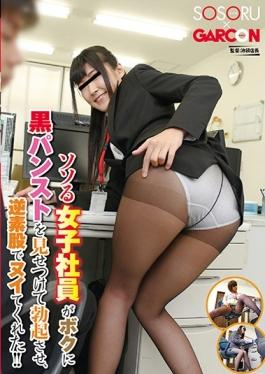 MIAD-927 Midsummer Middle-aged Father And Shiruasetsubayodare Berokisu Intercourse Yuka Hotaka