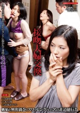 HAVD-913 studio Hibino - Immoral Act Named Kissing Couple Exchange Jealousy And Excitement Swirling