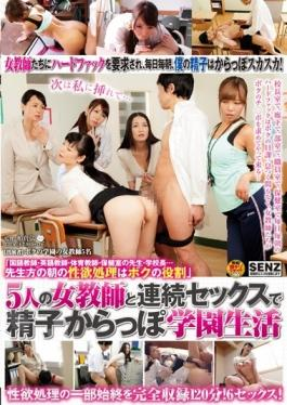 SDDE-422 studio SOD Create - Sperm Empty School Life In A Continuous Sex As The national Language Te