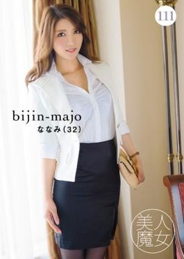 BIJN-111 studio Bijin Majo - Beautiful Witch 111 Nanami 32-year-old