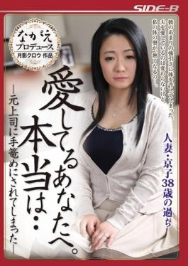 [Ebod-255] Cuttie Japanese Girl Takes Porn Photo - Harasawa