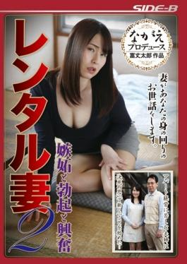 BNSPS-352 studio Nagae Sutairu - Jealousy And Erection And Excitement Rental Wife 2 Shiomi Yuriko