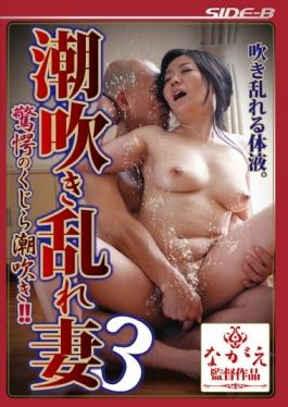 HUNTA-156 Unresponsive Bimbo School Girls Is Ultra-sensitive To The First Time Bareback Sex