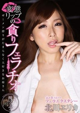 CRMN-122 studio Chiromon / Mousouzoku - Devour Fellatio Semen Squeezed Unbearably Favorite Older Sis