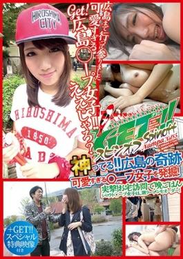 DSS-185 studio Momotarou Eizou Shuppan - GET  Spin-off God Tell @ Koni Miracle Of Hiroshima Too Cute