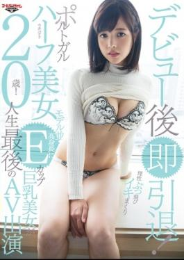 GDTM-166 studio Golden Time - After The Debut Immediately RetirePortugal Half BeautyModel Average Hi