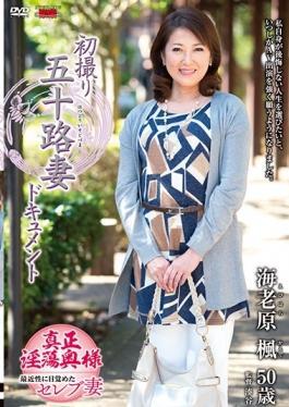 JRZD-704 studio Senta-birejji - First Shooting Age Fifty Wife Document Kaede Ebihara