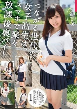 AVOP-142 Semen Pickled Transsexual Ya Otowa
