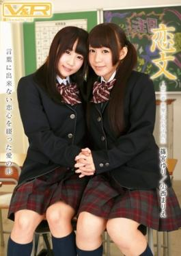 VRTM-123 studio Buoy and Earl Produce - Love Letter   Second Chapter Dense Love-lily School Girls Ko