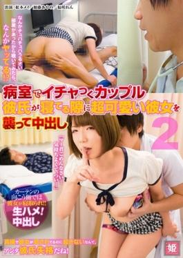 HEYZO 1183 - Naive Girl\x27s Dirty Experience