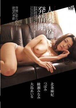 KOSK-018 studio Koushoku Kazuyo/ Mousouzoku - Married Affair Estrus