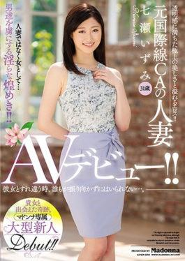 AVOP-370 Izumi Nanase Wife 31 Years Old AV Debut Of Former International Line CA! !