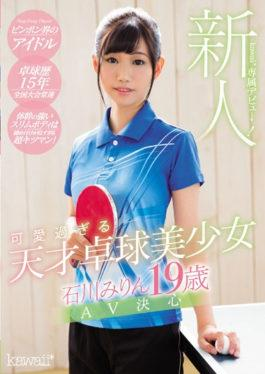 KAWD-858 A Rookie!kawaii * Exclusive Debut ? Too Cute Genius Table Tennis Beautiful Girl Ishikawa Mi