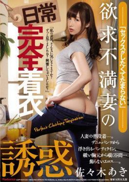 JUY-328 Frustration Wifes Daily Full Clothing Temptation Sasaki Aki