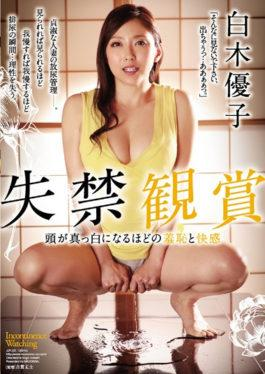 JUY-321 Shame And Pleasant Shame That Head Of Incontinence Becomes Pure White Headed Yuko Shiraki