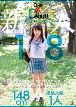 ONEZ-110 A Rookie AVDebut! Why Do Girls Who Were Born And Raised In Hiroshima And Went To School Hal
