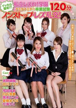 AVOP-324 Once In A Lifetime! What? Private Lesbian!Gakuen Namidanamidas Graduation Exam 120 Minutes