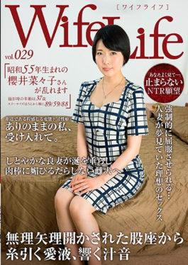 ELEG-029 WifeLife Vol. 029 · Nako Sakurai Who Was Born In Showa 55 Is Disturbed · Age At The Time Of