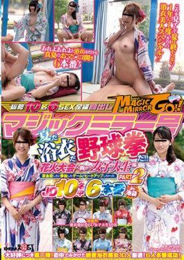 SDMU-669 Magic Mirror It Is A Summer Yukata Baseball Fist! !Female College Student Heading For Firew