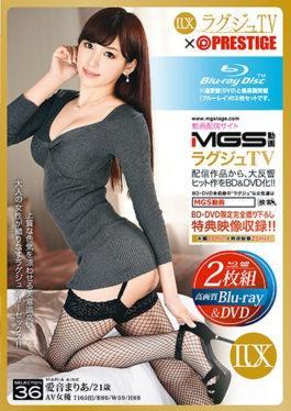 LXVS-036 Luxury TV × PRESTIGE SELECTION 36 (Blu-ray Disc + DVD) Mari Ai Sound