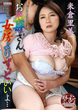 SPRD-973 Your Mother-in-law,Much Better Than A Wife  Satomi Yonekura