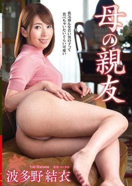 VEC-281 Mothers Best Friend Yui Hatano