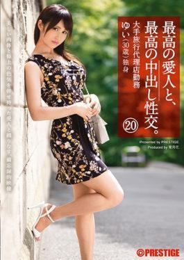 SGA-100 With The Best Mistress,The Best Cum Shot Intercourse. 20 Yuan Model Mistress With Beautiful