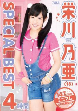 ID-035 Eikawa Kowa SPECIAL BEST 4 Hours