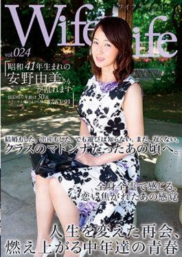 ELEG-024 WifeLife Vol.024 · Yumi Anno Who Was Born In Showa 41 Years Is Disturbed · Age At Shooting