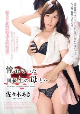 OKSN-281 studio Abc/ Mousou Zoku - A Mother Of A Classmate Who Was Longing … Aki Sasaki