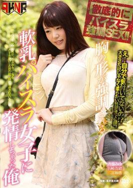 FSET-710 studio Akinori - Chest Shape Is Emphasized Soft Breast Heisenberra Girls Got Me Estrus