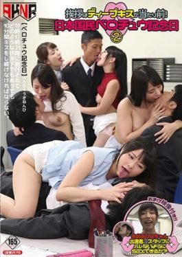 FSET-732 studio Akinori - Greeting Is Deep Kissing Obvious! Japan National Belo Che Anniversary 2
