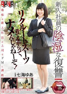 MANE-005 studio Akinori - Im Not Coming Because Im Wearing Recruitment Suit With A Miserable Revenge