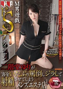 MANE-006 studio Akinori - M Men Yu-Gi-Oh S Tetishan Niseido Yuri Makes A Cursed Overslapping Guests