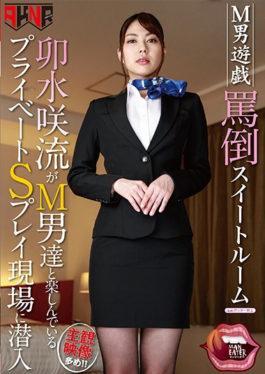 MANE-003 studio Akinori - M Men Yu-Gi-Su Sweet Room Sushi Saki Flows Into A Private S Play Site Enjo