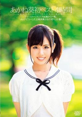 DVAJ-272 studio Alice Japan - Akane Aoi The First Best 4 Hours