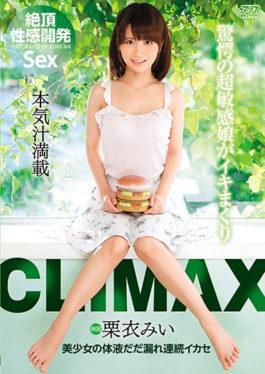 DVAJ-256 studio Alice Japan - CLIMAX Bodily Fluid Of Bishoujo Leaks Continuously Ikase Kurii Mii