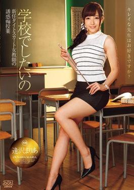 DVAJ-276 studio Alice Japan - I Want To Go To School,Maria Aizawa