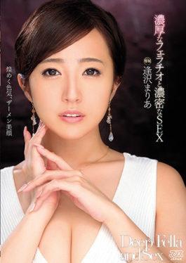 DVAJ-286 studio Alice Japan - Rich Blowjob And Dense SEX Maria Aizawa