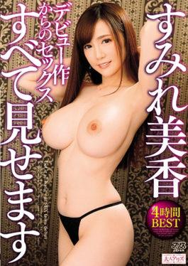DVAJ-291 studio Alice Japan - Sumire Mika Show All Sex From His Debut Work