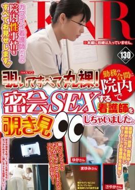 FSET-667 studio Akinori - All Peeps Stark Naked!We Have To Peep A Nurse To Meet Secretly SEX In The