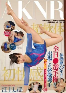 FSET-666 studio Akinori - Gymnastics For 15 Years! ! Gymnast Was Also Competed In The Full-time  Cha