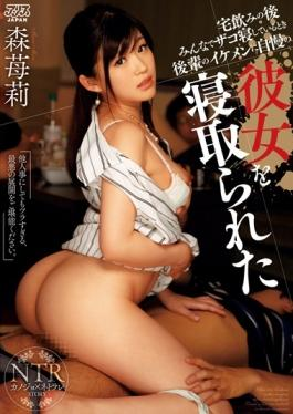 DVAJ-178 studio Alice Japan - Moriichigo莉 That Cuckold Her Pride In Handsome Junior When You Are S